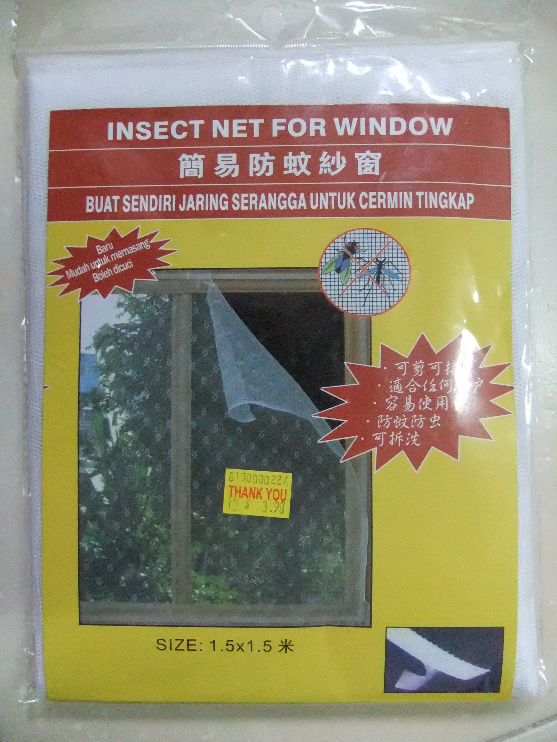 Window mosquito net kit from the local hardware store